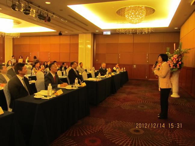 中華民國不動產代銷經紀商業同業公會全國聯合會第2屆第2次會員代表大會