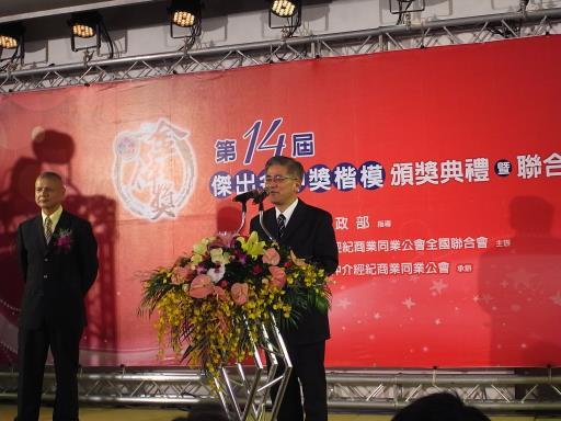 102年9月25日王司長銘正參加第14屆金仲獎頒獎典禮