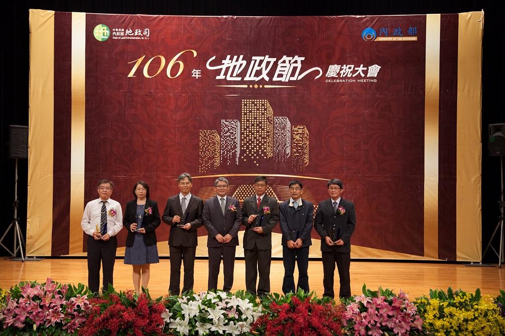 花政務次長敬群頒發105年度辦理地籍圖重測計畫考評優等獎