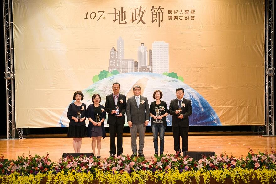 花政務次長敬群頒發107年度縣市政府執行地政業務績優獎