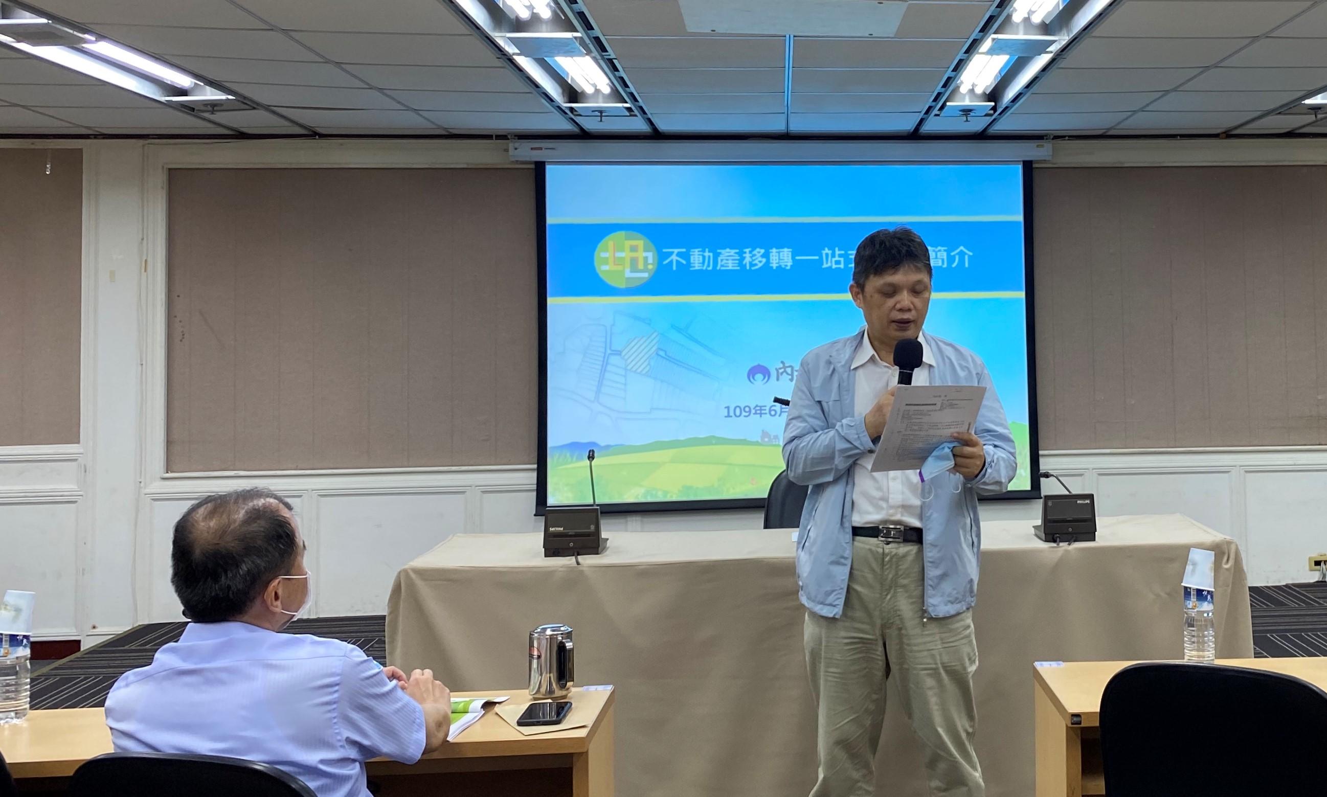 台北場地政司陳永志科長介紹與會者及進行流程