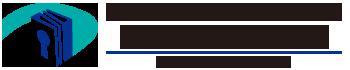國發會檔案管理局(文書流程管理研習會講義)