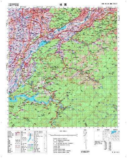 本圖為五萬分之一地形圖,圖名為桃園,圖幅為9622-1,可提供經濟建設之運用,如本圖水庫上游區開發之環境影響評估。