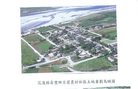 農村社區土地重劃成果圖