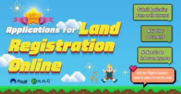 Application for Land Registration Online. More Convenient, No Need to Be In-Person Anymore!