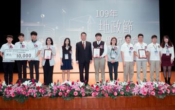 部長頒發國土測繪圖資GIS專題應用競賽優勝獎(高中組)