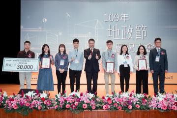 部長頒發國土測繪圖資GIS專題應用競賽優勝獎(大專組)