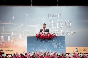 大會主持人內政部部長徐國勇致詞